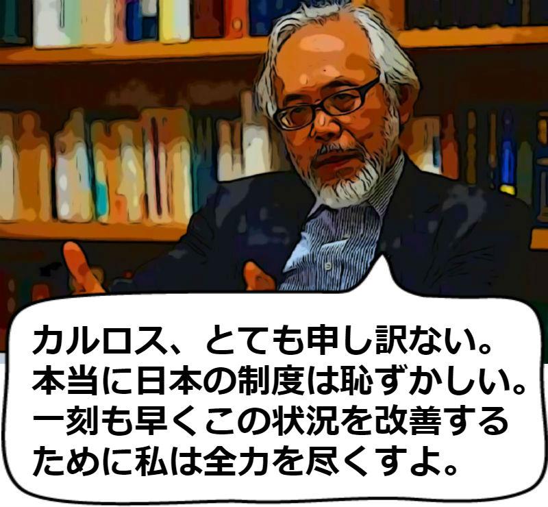 私は、日本の司法制度への絶望をこのときほど強く感じたことはない。ほとんど殺意に近いものを感じた