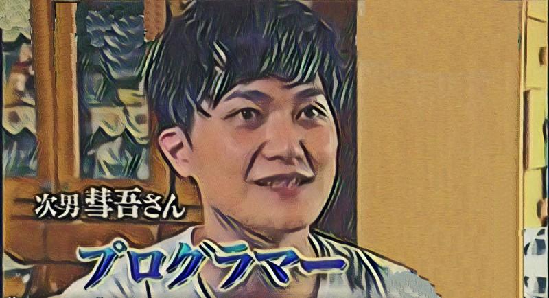 次男 松丸 彗吾